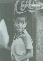 쿠바를 찍다 / 상현서림 ☞ 서고위치:KO 4*[구매하시면 품절로 표기됩니다]