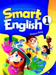 Smart English. 1 Student Book(CD1장포함)