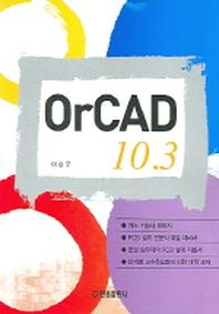 OrCAD 10.3