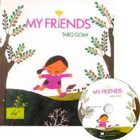 노부영 My Friends(CD1장포함)