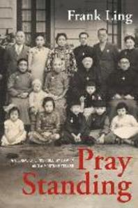 Pray Standing