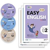 Easy English+방송CD(12.1.2월)(2017)(EBS FM 라디오)(CD3장포함)(전3권)