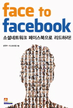 FACE TO FACEBOOK