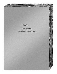 [해외]Tauba Auerbach -- S V Z