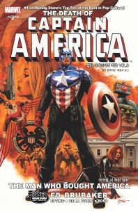 캡틴 아메리카의 죽음 Vol. 3