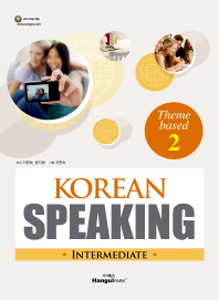 Korean Speaking Intermediate Theme-based. 2