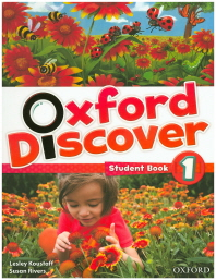 Oxford Discover. 1(Student Book)
