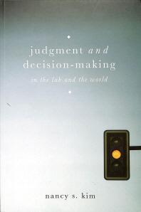 [해외]Judgment and Decision-Making (Paperback)