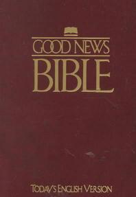 [�ؿ�]Good News Bible-TEV