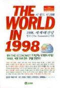 THE WORLD IN 1998