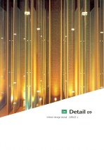 IN DETAIL 9(OFFICE 2)(양장본 HardCover)