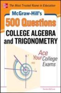 [해외]McGraw-Hill's 500 College Algebra and Trigonometry Questions