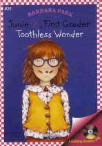 JUNIE B. FIRST GRADER: TOOTHLESS WONDER