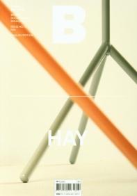 매거진 B(Magazine B) No.72: HAY(영문판)