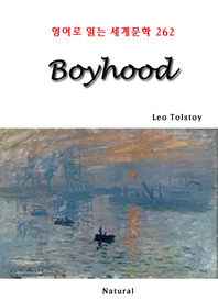 Boyhood (영어로 읽는 세계문학 262)