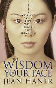 [해외]The Wisdom of Your Face