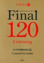 TOEFL IBT FINAL 120 LISTENING (TAPE 7개)
