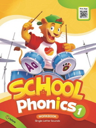 School Phonics. 1(Workbook)