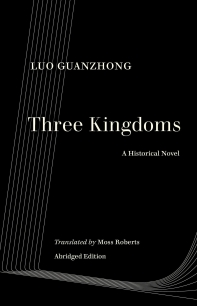 [해외]Three Kingdoms