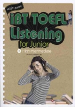 IBT TOEFL LISTENING FOR JUNIOR. 3 : HIGH INTERMEDIATE(HIGH SCORE)(CD3장포함)