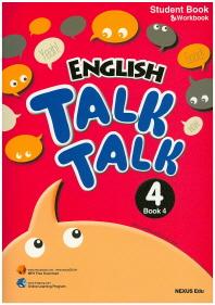 English Talk Talk. 4(Book. 4)