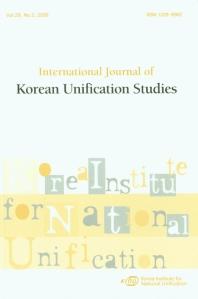 International Journal of Korean Unification Studies(Vol.29, No.2, 2020)