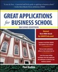 [해외]Great Applications for Business School, Second Edition
