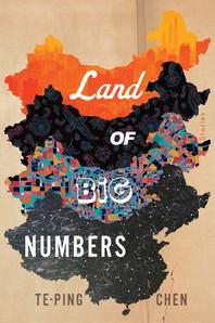 [해외]Land of Big Numbers