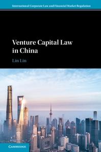 [해외]Venture Capital Law in China