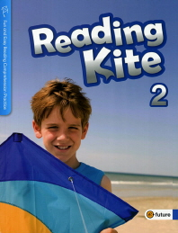 Reading Kite. 2(CD1������)