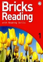 Bricks Reading 1(CD1장포함)