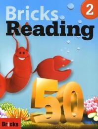 Bricks Reading 50. 2