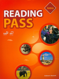 Reading Pass. Intro