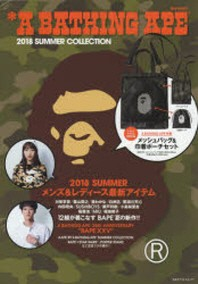 A BATHING APE 2018 SUMMER COLLECTION