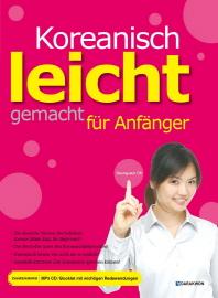 Koreanisch leicht gemacht fur Anfanger(CD1장포함)