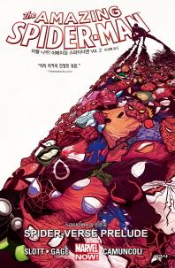 어메이징 스파이더맨 Vol. 2: 스파이더버스의 전주곡