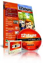 12 STEPS BASIC. 초급 2호