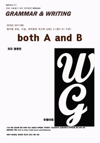 L3 both A and B