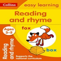 [해외]Reading and Rhyme (Paperback)