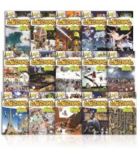 스토리버스 융합사회 세트(전15권)