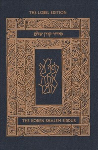 [해외]Koren Shalem Siddur with Tabs, Compact, Denim (Paperback)