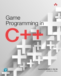 Game Programming in C++