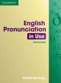 ENGLISH PRONUNCIATION IN USE ADVANCED(Audio CD 별매)