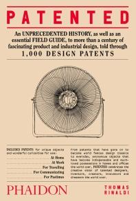 [해외]Patented
