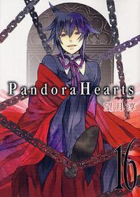 [해외]PANDORA HEARTS  16