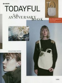 TODAYFUL 5TH ANNIVERSARY BOOK