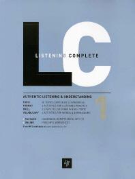 Listening Complete. 1(CD1장포함)