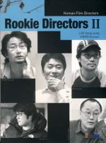 Rookie Directors. 2