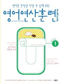 http://www.kyobobook.co.kr/product/detailViewKor.laf?mallGb=KOR&ejkGb=KOR&barcode=9788960495562&orderClick=t1f