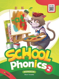 School Phonics. 2(Workbook)